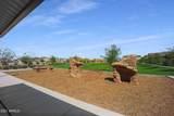 1255 Arizona Avenue - Photo 40