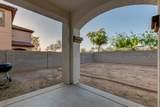 10946 College Drive - Photo 32
