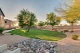 10946 College Drive - Photo 39