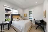 6166 Scottsdale Road - Photo 17