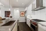 6166 Scottsdale Road - Photo 4