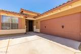 15951 Yavapai Street - Photo 3