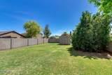12741 Santa Fe Lane - Photo 24
