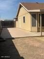 649 Shawnee Drive - Photo 6