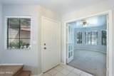 5510 Ivanhoe Street - Photo 17