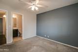 15702 Young Street - Photo 10