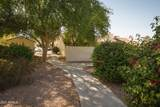 1500 Sunview Parkway - Photo 24