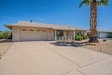 9854 Santa Fe Drive - Photo 2