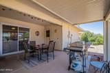9854 Santa Fe Drive - Photo 29