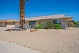 9854 Santa Fe Drive - Photo 3