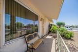 9854 Santa Fe Drive - Photo 4