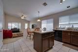 4046 Libra Avenue - Photo 13