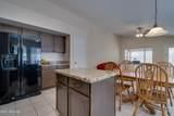 4046 Libra Avenue - Photo 16