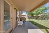4046 Libra Avenue - Photo 42