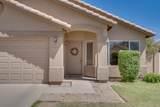 4046 Libra Avenue - Photo 56