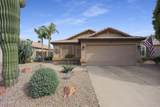 10514 Tonopah Drive - Photo 11