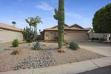 10514 Tonopah Drive - Photo 12