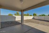 2113 99TH Lane - Photo 27