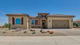 27585 Tonopah Drive - Photo 2