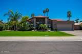 9737 San Salvador Drive - Photo 2