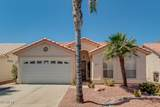 6630 Coral Gable Drive - Photo 3