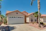 6630 Coral Gable Drive - Photo 4