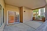 7401 Arrowhead Clubhouse Drive - Photo 23