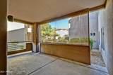 7401 Arrowhead Clubhouse Drive - Photo 27