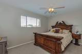6610 Des Moines Street - Photo 12