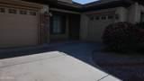 44567 Garden Lane - Photo 12