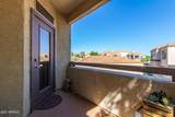 11375 Sahuaro Drive - Photo 23