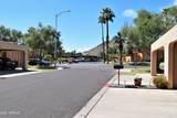 906 Cochise Drive - Photo 20