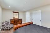 10512 Bright Angel Circle - Photo 17