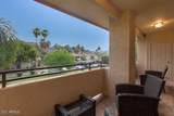 10410 Cave Creek Road Road - Photo 7