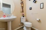 7847 Palm Lane - Photo 28