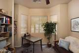 15550 Tipton Place - Photo 15