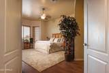 15550 Tipton Place - Photo 9