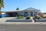 2221 Rancho Drive - Photo 5