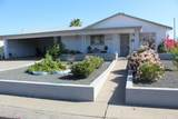 2221 Rancho Drive - Photo 6