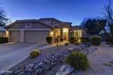 4450 Morning Vista Lane - Photo 32
