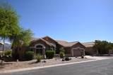 7714 Whispering Mesquite Lane - Photo 4
