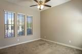 7453 Parkcrest Street - Photo 21