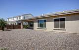 7453 Parkcrest Street - Photo 41