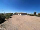 1927 Superstition Boulevard - Photo 2