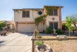 11517 Scotts Drive - Photo 2