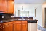 5450 Deer Valley Drive - Photo 4