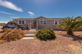 18602 San Tan Road - Photo 2