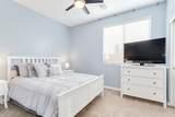 3057 Blue Ridge Place - Photo 24
