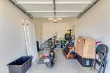 3057 Blue Ridge Place - Photo 29