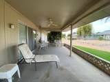 12934 Maplewood Drive - Photo 16
